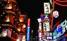 韩国超值6天游